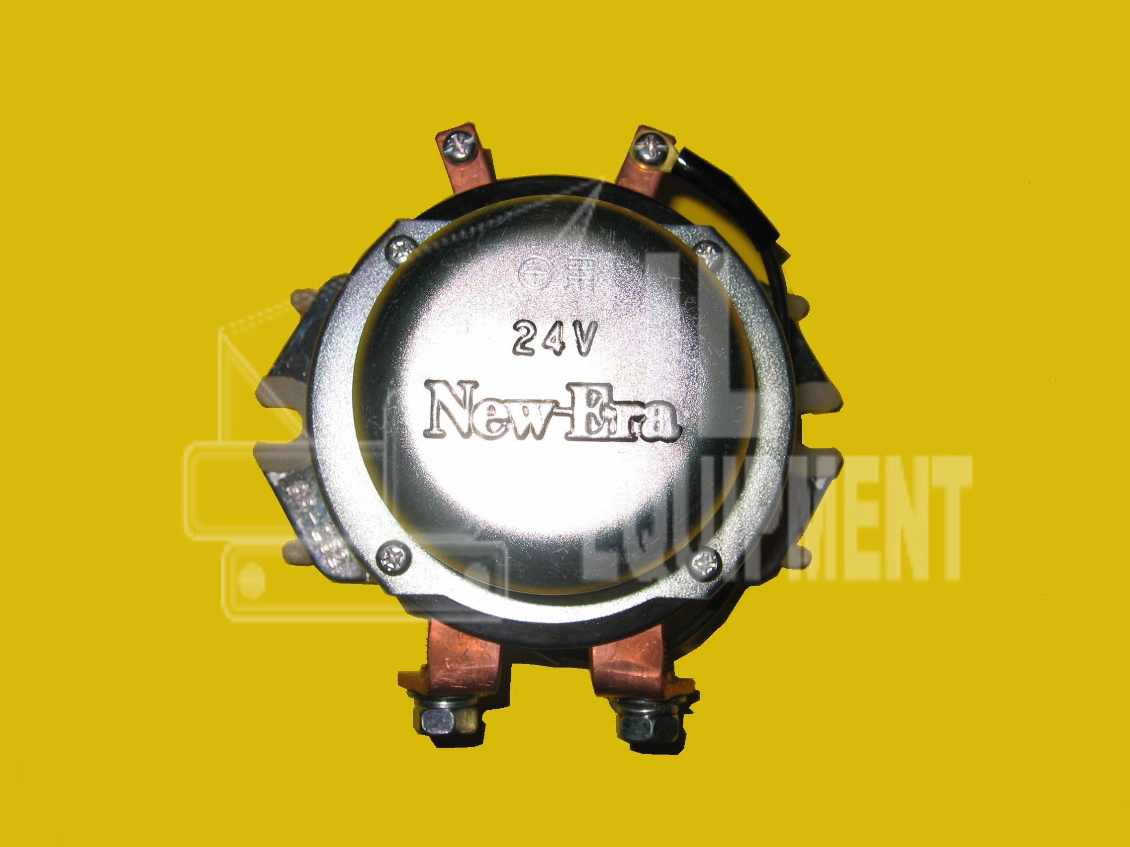 Nissan Battery Relay